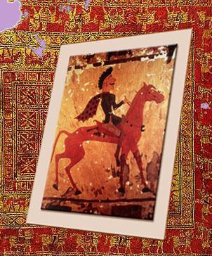 История тканого ковра
