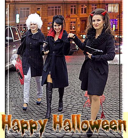 Поздравление Хэллоуин